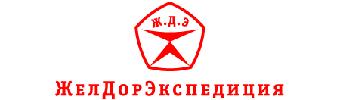 ЖелДорЭкспедиция.png